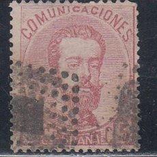 Francobolli: ESPAÑA, 1872 EDIFIL Nº 118. Lote 140130126