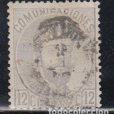 Sellos: ESPAÑA, 1872 EDIFIL Nº 122. Lote 140131682