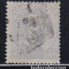 Sellos: ESPAÑA, 1872 EDIFIL Nº 122. Lote 140131722