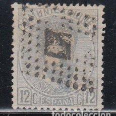 Sellos: ESPAÑA, 1872 EDIFIL Nº 122. Lote 140131782