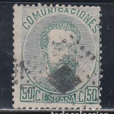 Francobolli: ESPAÑA, 1872 EDIFIL Nº 126. Lote 140133106