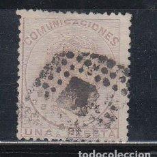 Sellos: ESPAÑA, 1872 EDIFIL Nº 127. Lote 140133694