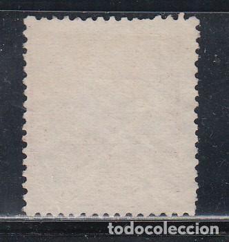 Sellos: ESPAÑA, 1873 EDIFIL Nº 132 - Foto 2 - 140137414