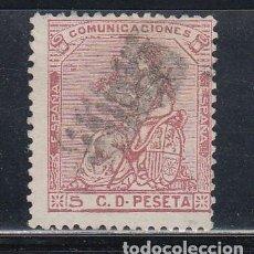 Sellos: ESPAÑA, 1873 EDIFIL Nº 132 . Lote 140137470