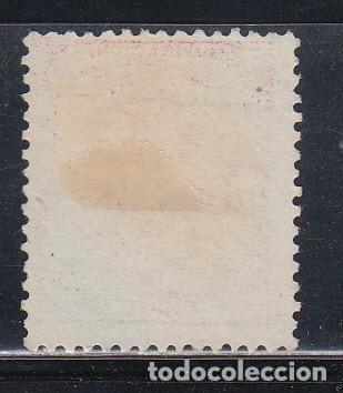 Sellos: ESPAÑA, 1873 EDIFIL Nº 132 - Foto 2 - 140137470