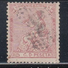 Sellos: ESPAÑA, 1873 EDIFIL Nº 132 . Lote 140137526