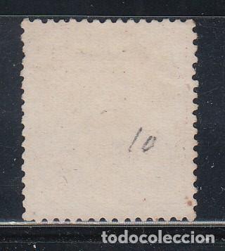 Sellos: ESPAÑA, 1873 EDIFIL Nº 132 - Foto 2 - 140137526