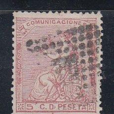 Sellos: ESPAÑA, 1873 EDIFIL Nº 132 . Lote 140137590