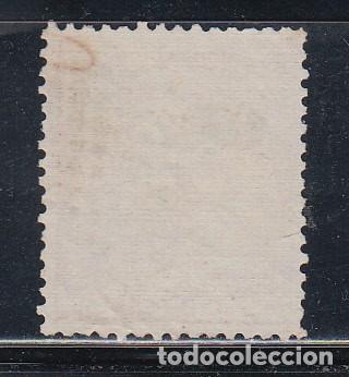 Sellos: ESPAÑA, 1873 EDIFIL Nº 132 - Foto 2 - 140137590