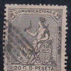 Sellos - ESPAÑA, 1873 EDIFIL Nº 134 - 140140738