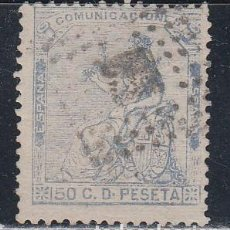 Sellos: ESPAÑA, 1873 EDIFIL Nº 137. Lote 140144734