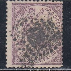 Sellos: ESPAÑA, 1874 EDIFIL Nº 148. Lote 140151946