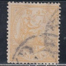 Francobolli: ESPAÑA, 1874 EDIFIL Nº 149. Lote 140260198
