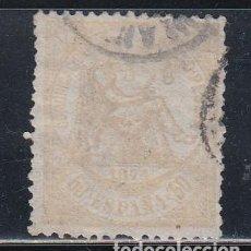 Francobolli: ESPAÑA, 1874 EDIFIL Nº 149. Lote 140260658