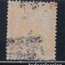 Sellos: ESPAÑA, 1874 EDIFIL Nº 149. Lote 140260878