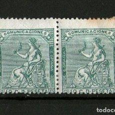 Sellos: 1873- ELEGORÍA .EDIF.133. MNH**DOS SELLOS,(FOTO ADICIONAL Y DESCRIPCION).PVP CAT. 25 E.. Lote 140752286