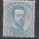 Sellos: ESPAÑA, 1872 EDIFIL Nº 119 /*/ , . Lote 141120070