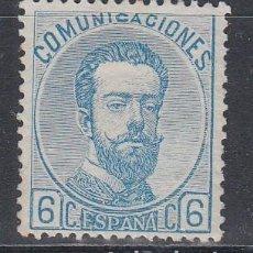 Sellos - ESPAÑA, 1872 EDIFIL Nº 119 /*/ , - 141120070