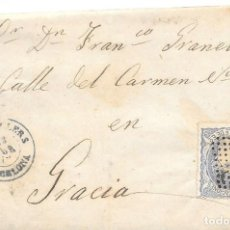 Sellos: EDIFIL 107. ENVUELTA DE GRANOLLERS A GRACIA. 23-ABR-1872. Lote 141194190