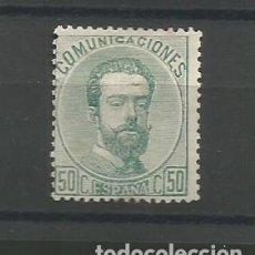 Sellos: ESPAÑA..AAMADEO I.AÑO 1872,NUEVO CON FIJASELLOS.VALOR CATÁLOGO 120 €. Lote 142674710
