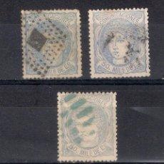 Sellos: ESPAÑA 1870 EDIFIL 107 USADOS - 1/15. Lote 143063898