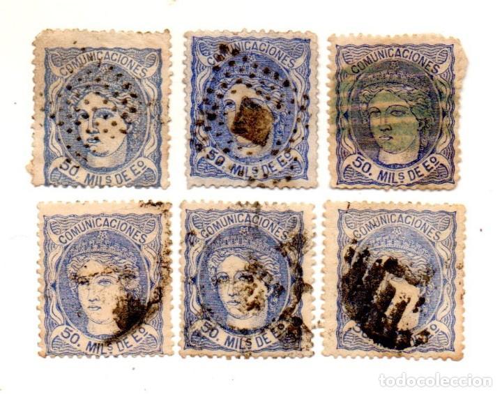 ESPAÑA 1870-EDIFIL-107-50M- ULTRAMAR (Sellos - España - Amadeo I y Primera República (1.870 a 1.874) - Usados)