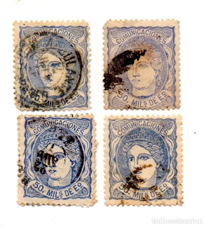 ESPAÑA 1870 EDIFIL 107- 50M.- ULTRAMAR (Sellos - España - Amadeo I y Primera República (1.870 a 1.874) - Usados)