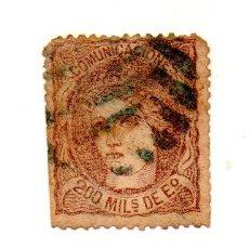 Sellos: ESPAÑA 1870 EDIFIL 109- 200M.- CASTAÑO. Lote 143339002