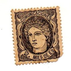 Sellos: ESPAÑA 1870 EDIFIL 103- 2M.- NEGRO SOBRE SALMON. Lote 143339914