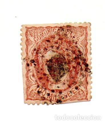 ESPAÑA 1870 EDIFIL 108- 100M.- CASTAÑO ROJIZO (Sellos - España - Amadeo I y Primera República (1.870 a 1.874) - Usados)