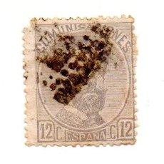 Sellos: 1872-1873 - ESPAÑA - REINADO DE AMADEO I DE SABOYA - EDIFIL Nº 122. Lote 143416886