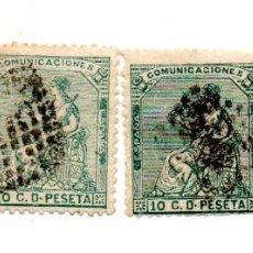 Sellos: 1873 - ESPAÑA - 1ª REPUBLICA- EDIFIL Nº 133. Lote 143420170