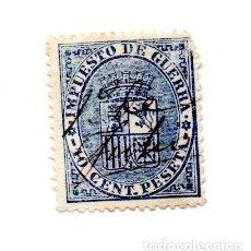Sellos: 1874 - ESPAÑA - 1ª REPUBLICA- EDIFIL Nº 142 USADO. Lote 143438314