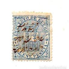 Sellos: 1874 - ESPAÑA - 1ª REPUBLICA- EDIFIL Nº 142 USADO. Lote 143440078
