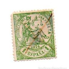 Sellos: 1874 - ESPAÑA - 1ª REPUBLICA- EDIFIL Nº 150 USADO. Lote 143453854
