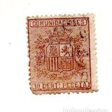 Sellos: 1874 - ESPAÑA - 1ª REPUBLICA- EDIFIL Nº 153 TIPOII - USADO. Lote 143479034