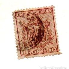Sellos: 1874 - ESPAÑA - 1ª REPUBLICA- EDIFIL Nº 153 TIPOII - USADO. Lote 143480622