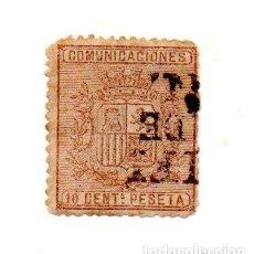 Sellos: 1874 - ESPAÑA - 1ª REPUBLICA- EDIFIL Nº 153 TIPOII - FECHADOR ALREVES USADO. Lote 143483886