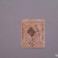 Sellos: ESPAÑA - 1873 - I REPUBLICA - EDIFIL 135 - MUY BIEN CENTRADO - BONITO.. Lote 143733022
