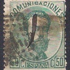 Sellos: ESPAÑA 1872 EDIFIL 126 USADO - 1/28. Lote 143743934