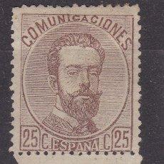 Sellos: VV6- CLÁSICOS AMADEO I 25 CTS NUEVO (*) SIN GOMA. Lote 143748834