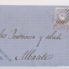 Sellos: ENVUELTA DE MADRID A ALBACETE. MATRONA. FECHADOR ROJO. Lote 143790026