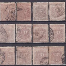 Sellos: DD11- CLÁSICOS EDIFIL 153 X 12 SELLOS USADOS. COLORES. Lote 143821894