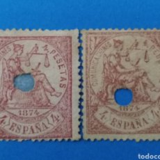 Sellos: 151 MUY PROBABLEMENTE FALSO POSTAL. Lote 144200237