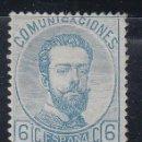 Sellos: ESPAÑA, 1872 EDIFIL Nº 119 /*/ . Lote 144248890