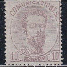 Sellos: ESPAÑA, 1872 EDIFIL Nº 120 /*/ . Lote 144249550