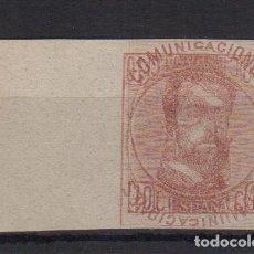 Sellos: 1870 - 1876 PRUEBAS O ERRORES DE IMPRESIÓN 1ER CENTENARIO RRR RARO. Lote 144678310