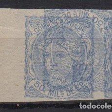 Sellos: 1870 - 1876 PRUEBAS O ERRORES DE IMPRESIÓN 1ER CENTENARIO RRR RARO. Lote 144678326