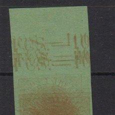 Sellos: 1870 - 1876 PRUEBAS O ERRORES DE IMPRESIÓN 1ER CENTENARIO RRR RARO. Lote 144678362