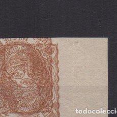 Sellos: 1870 - 1876 PRUEBAS O ERRORES DE IMPRESIÓN 1ER CENTENARIO RRR RARO. Lote 144678366